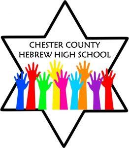cchhs-logo