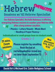 HebrewEnergizer Sessions with Hebrew Specialist